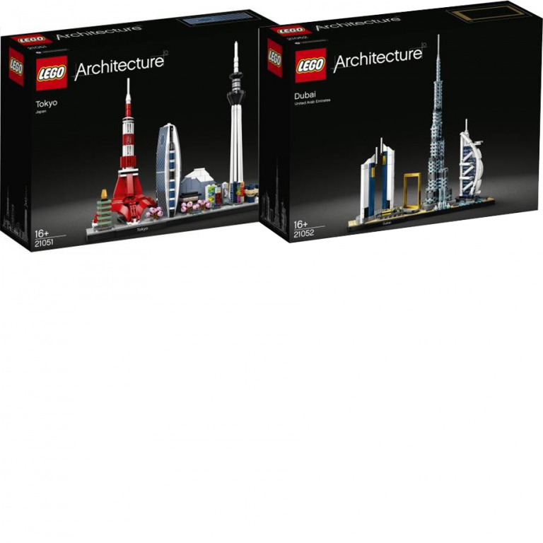 2020 Skyline sets leak online